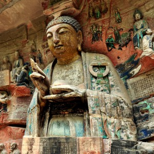 DazuCliffCarvings